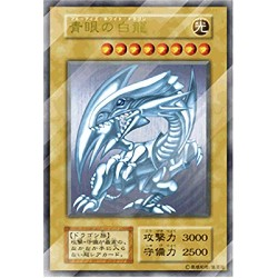 Carte Collector Dragon Blanc aux yeux bleus Yu-Gi-Oh! japan plush