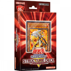 YuGiOh Cards Structure Deck R Warriors Strike japan plush