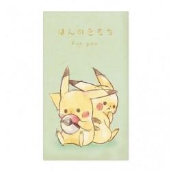 Bag Pikachu number 025 Friendly japan plush
