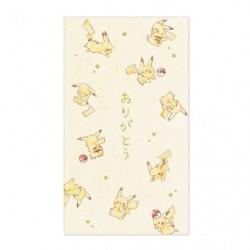 Bag Pikachu number 025 Thank japan plush
