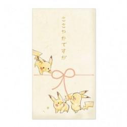 Sac Pikachu number 025 Ruban japan plush