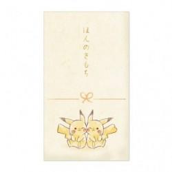 Sac Pikachu number 026 japan plush