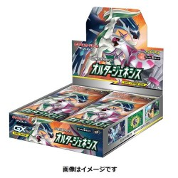 Alta Genesis Display Box Pokemon Trading Card Game SM12 japan plush