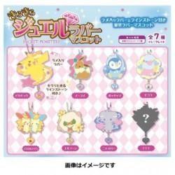 Kira Kira Jewel Rubber Mascot japan plush