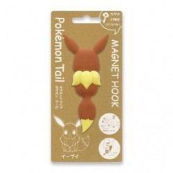 Magnet Hook Pokémon Tail Eevee japan plush