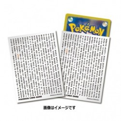 Protège-cartes Pokemon 151 Noms Pokémon en Japonais japan plush