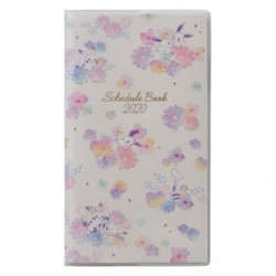 Schedule book 2020 flower japan plush