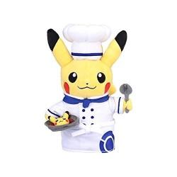 Peluche Pikachu Pâtissier Pokémon Café
