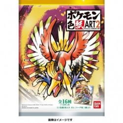 Pokemon Papier Colore ART2 japan plush