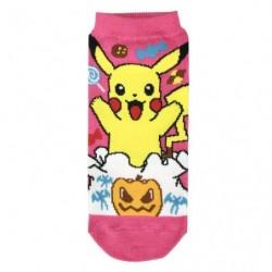 Chaussettes Pikachu Bonbon japan plush