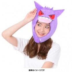 Costume Hat Gengar japan plush