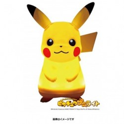 Pikachu Light japan plush