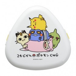 Protection onigiri 24 Jikan Pokémon Chu japan plush