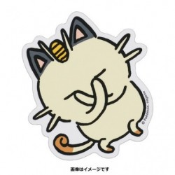 Sticker 24 Jikan Pokémon Chu Meowth Oyasumi japan plush