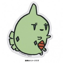 Sticker Larvitar24 Jikan Pokémon Chu Oyasumi japan plush