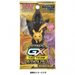 Booster Card High class pack 2019 Display Box Pokemon Trading Card Game japan plush