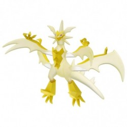Figure Moncolle ML-21 Ultra Necrozma japan plush