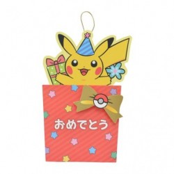 Greeting Card Celebration Pikachu japan plush