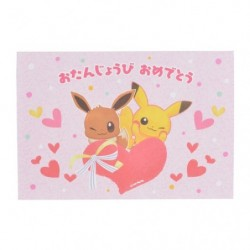 Greeting Card Happy Birthday Pikachu and Eevee japan plush