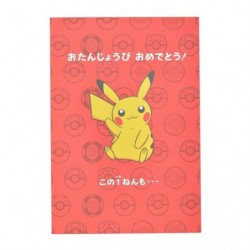 Greeting Card Happy Birthday Pokemon Family japan plush