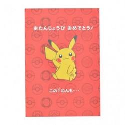 Greeting Card Happy Birthday Pokemon Family japan plush