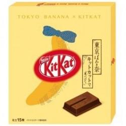 Kit Kat Tokyo Banana japan plush