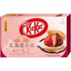 Kit Kat Mini Hokkaido Haricot et Fraise japan plush