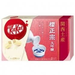 Kit Kat Mini Japanese Sake Mune japan plush