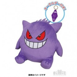Plush Gengar BigMore japan plush