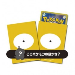 Protège cartes Oeil 054 Pokémon TCG japan plush
