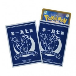 Card Sleeves Ombreon Moon Pokémon TCG japan plush