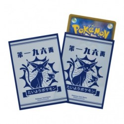 Protège cartes Mentali Soleil Pokémon TCG japan plush