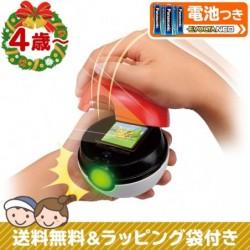 Pokeball Attrapez les tous japan plush