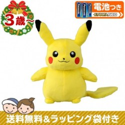 Hey Hello Pika japan plush