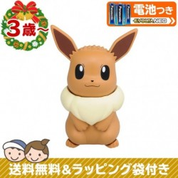 Hey Hello Evoli japan plush