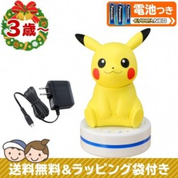 Hey Uchi Pika Noel japan plush