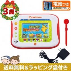 Pad Pokemon Christmas