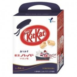 Kit Kat Mini Maron Aji japan plush