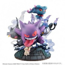 Figure G.E.M.EX series Pokemon Star Ghost Type japan plush