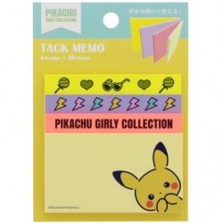 Memo Yellow Pokémon Girly japan plush