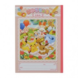 Cahier de brouillon Pokémon Picnic japan plush