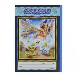 Cahier de brouillon Pokémon Galar japan plush