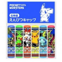 Bouchon a Crayon Nouveau Semestre 2020 japan plush