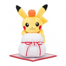 Plush Pikachu Kagamimochi japan plush