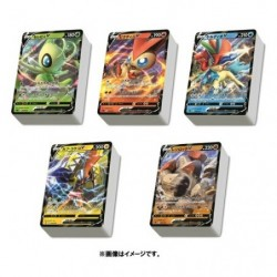 Starter Set V5 Épée et Bouclier Pokémon TCG japan plush