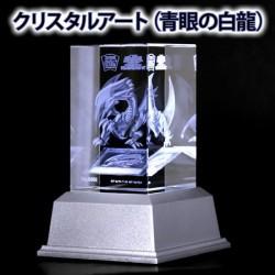 Crystal Art Dragon blanc aux yeux bleus  Yu-Gi-Oh! OCG japan plush
