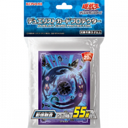 Protège-cartes Shaddoll Fusion Yu-Gi-Oh! OCG Duel Monsters Duelist japan plush