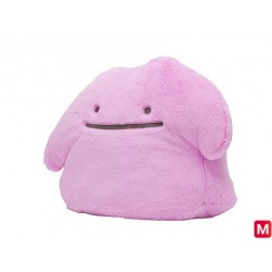 Plush Ditto Fluffy friend wants hugs japan plush