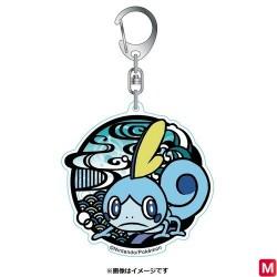Porte-clés Badge papié découpé Larméléon japan plush