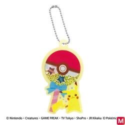 Porte-clés perles acryliques BC Pikachu japan plush